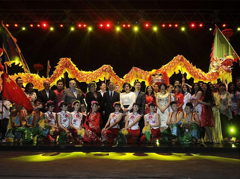 cierre de año nuevo chino 2016 en Quinta vergara