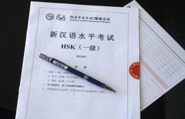 Examen chino