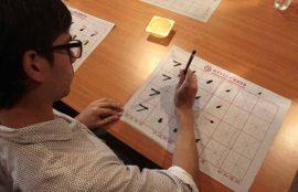 curso caligrafía china
