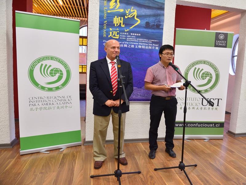 Inauguración de la Exposición la Ruta Marítima de la Seda China