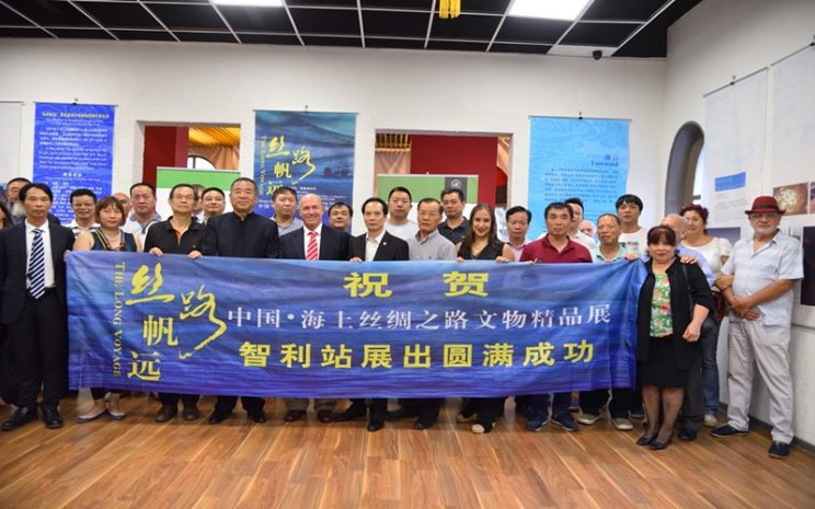 Inauguración Exposición la Ruta Marítima de la Seda de China