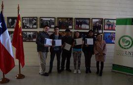 Inauguración de muestra y entrega de certificados Instituto Confucio Puerto Montt