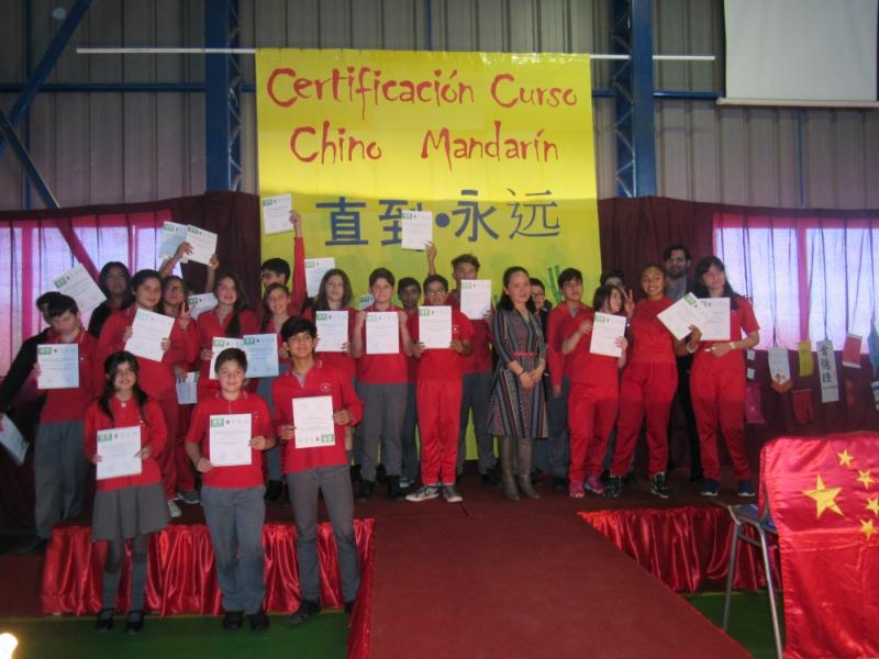 certificación colegio Canla Beagle Viña del Mar