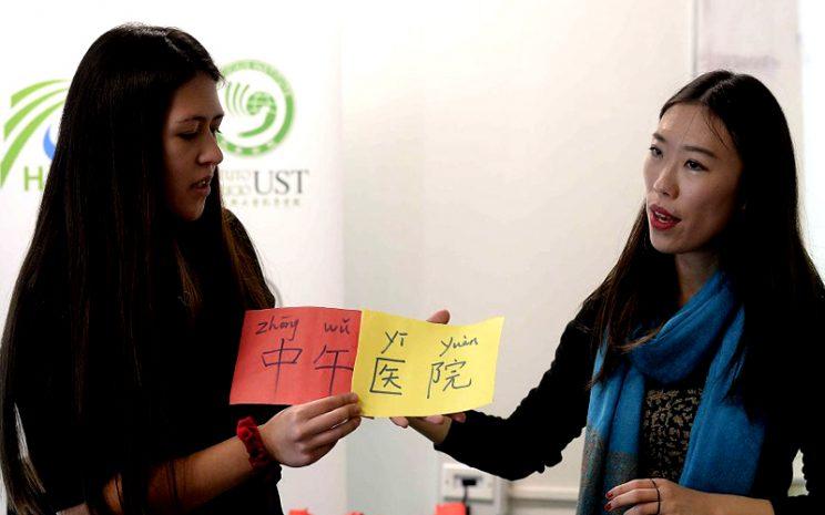 cursos chino mandarin