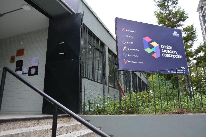 Museo Imaginario Concepción