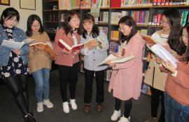 instituto confucio ust profesoras