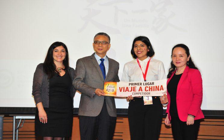 ganadora puente chino 2018