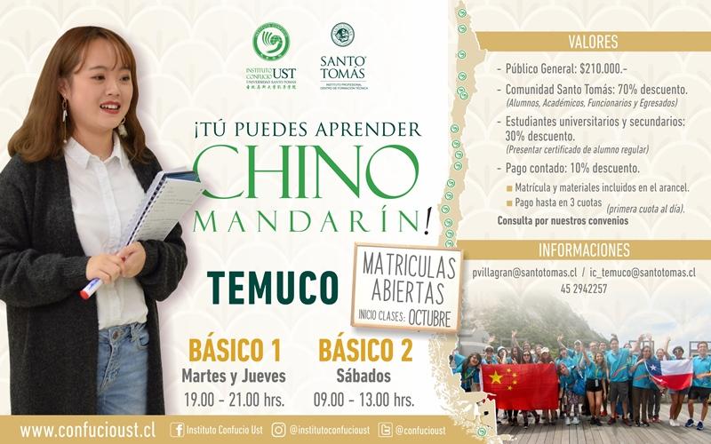 Instituto Confucio en Santo Tomás Temuco