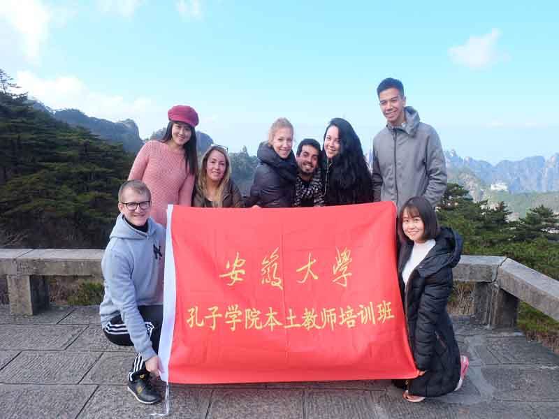 capacitación profesores del IC UST en China
