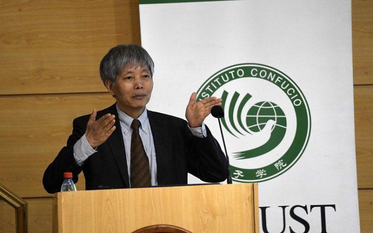 conferencia economista wu guoping