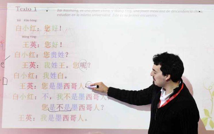cursos chino 2019 IC UST
