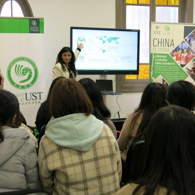 Profes IC UST Santiago 2