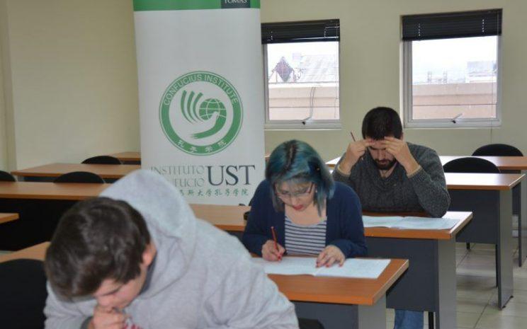 Examen chino mandarín