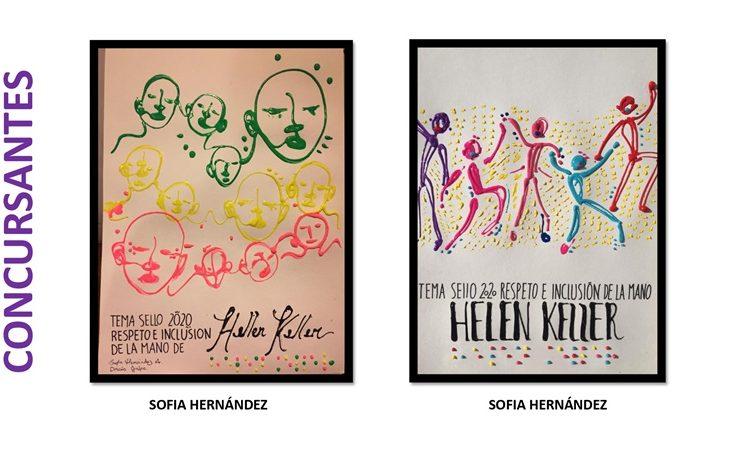 Ilustraciones de Estudiantes del Área de Diseño de Santo Tomás San Joaquín.