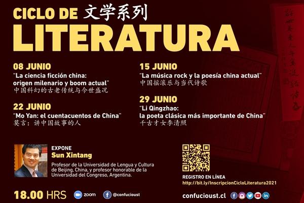 Ciclo_Literatura_2021