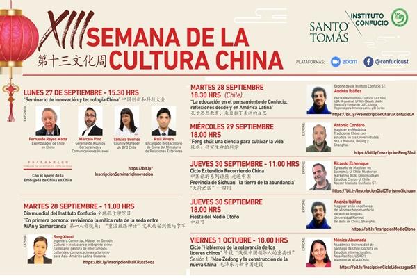 XIII_Semana_Cultura_China
